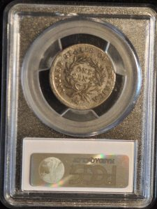 1793 Wreath 1C Vine and Bars Edge VF30BN PCGS