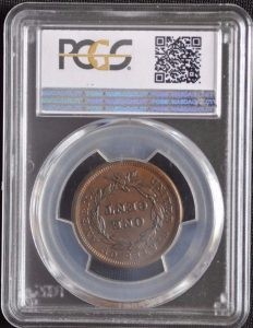 1840 1C N-10 Large Date MS63BN PCGS