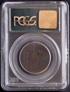 1793 1C Liberty Cap G4BN PCGS